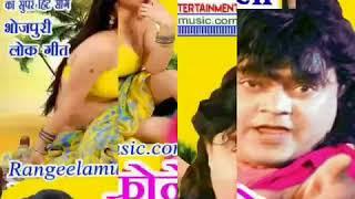 निचे फाटल बावे लउकतावे @guddu rangeela renu rupali#rangeela music video