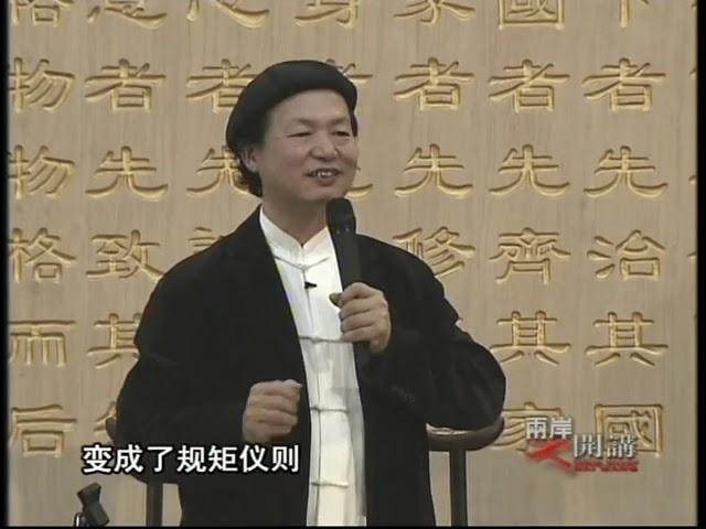 林安梧教授講授論語心得於廈門篔簹書院