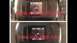 How To Unlock M028T- L02C BOARD