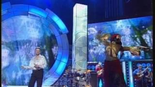 Андрей Бандера - Выткался Над Озером