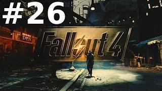 Fallout 4 Прохождение 26 - Главы Отделов Института, Прощай Матушка Мерфи
