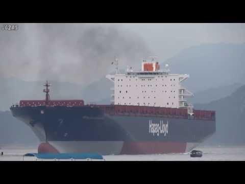 [船] BERLIN EXPRESS Container ship コンテナ船 Hong Kong Offing 香港沖 2013-JUN
