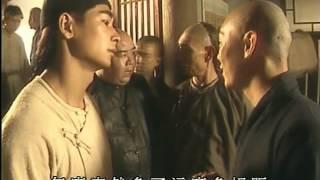 黃飛鴻新傳之少林故事4
