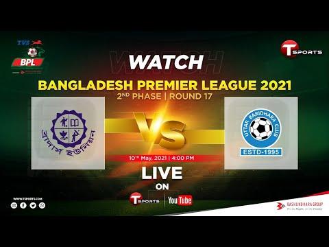 Uttar Baridhara Club vs Brothers Union Ltd. | LIVE | BPL | 2021