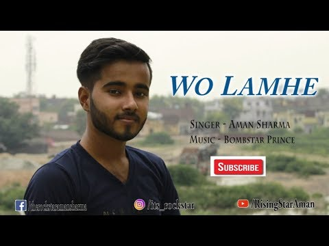 Wo Lamhe | Atif Aslam | Unplugged Piano Cover by Aman Sharma