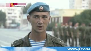 Акция `Первый в армии` проходит в Новороссийске