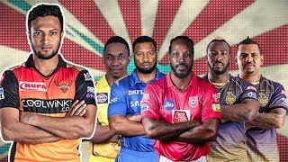 আজ ও সাইড বেঞ্চে সাকিব । এটাকি আইপিএল না সিপিএল! Shakib Al Hasan | IPL 2019
