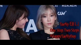 TaeNy 태니 | One Step, Two Steps #HappyTaeNyDay