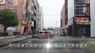 南海本線泉佐野駅から歩いて、農家れすとらん福福へ向かいます。