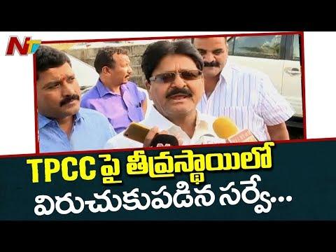 Sarvey Sathyanarayana Sensational Comments on Congress Leaders   NTV