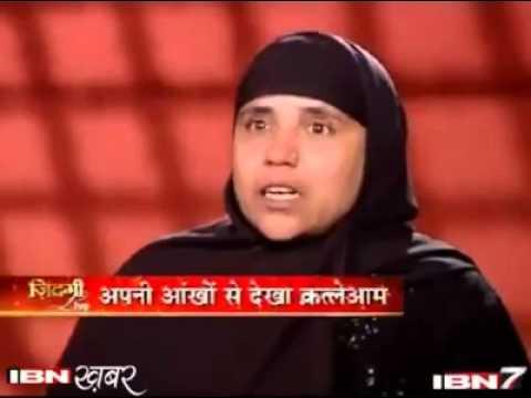 Must watch Gujarat riots victim