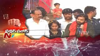 PawanKalyan Comments on Chandrababu Naidu At Janasena Palasa Parade || Power Punch || NTV