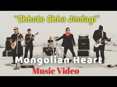 CHOTO CHA | RAJU LAMA | MONGOLIAN HEART | MUSIC VIDEO