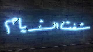 Amr Diab - Shoft El Ayam (Soon-عمرو دياب - شُفت الأيام (قريباً[HD]