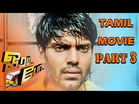 Oram Po - Tamil Movie Part 3 | Arya | Pooja | G. V. Prakash Kumar