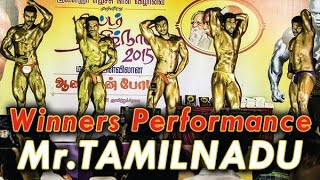 Bodybuilding Winners Performance @ Mr.Tamilnadu State Level Bodybuilding Competition