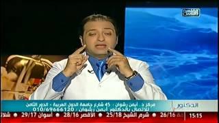 #القاهرة_والناس | التغذية الخاطئة والخرافات حول مرض السكر مع دكتور أيمن رشوان فى #الدكتور