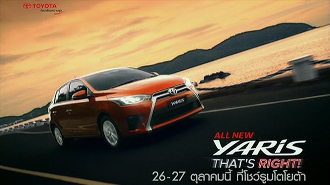 Bodykit All New Yaris Trd Forum Grand Avanza โฆษณาโตโยตา ยารส Tvc Youtube