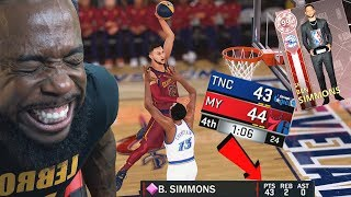 NBA 2K18 MyTeam Pink Diamond Ben Simmons! I SCORED EVERY POINT WITH HIM!