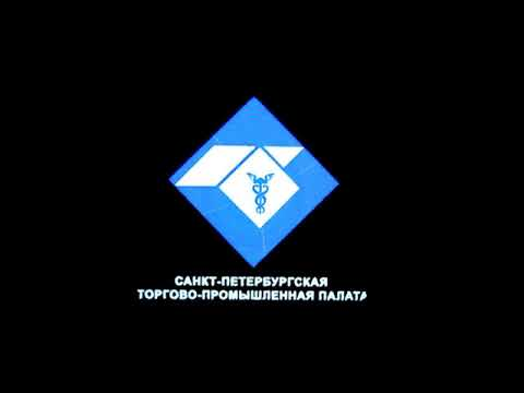 Логотип СПб Торгово Промышленной