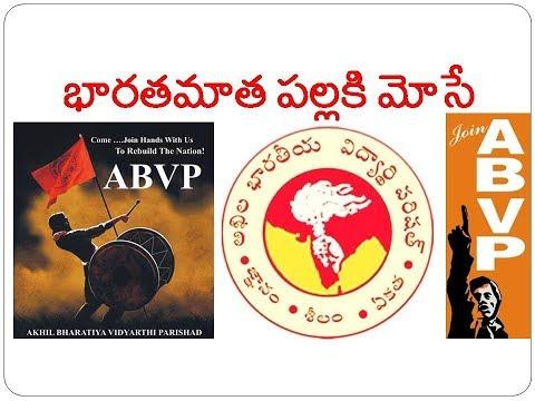 ABVP Songs in telugu