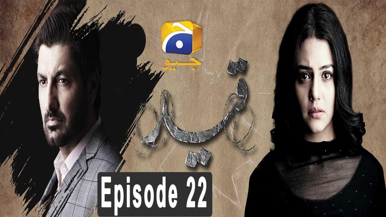 Qaid - Episode 22 HAR PAL GEO Apr 24