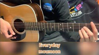 moumoonの「Everyday」の伴奏(カラオケ)です。 アコースティックギターのみで演奏しました。 #moumoon #covered #acomoon.