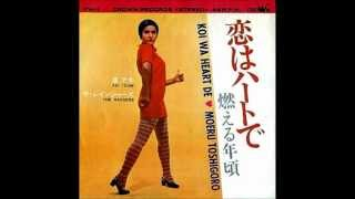 AKI IZUMI with THE RANGERS (1967)