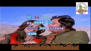 TUMNE KISI SEY KHAVII hindi karaoke for feMale singers with lyrics