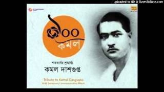 Download Hindi Video Songs - PRABHAT BEENA TABO BAJE (1936)