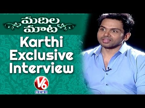 Karthi Exclusive Interview With Savitri | Kaashmora | Madila Maata | V6 News