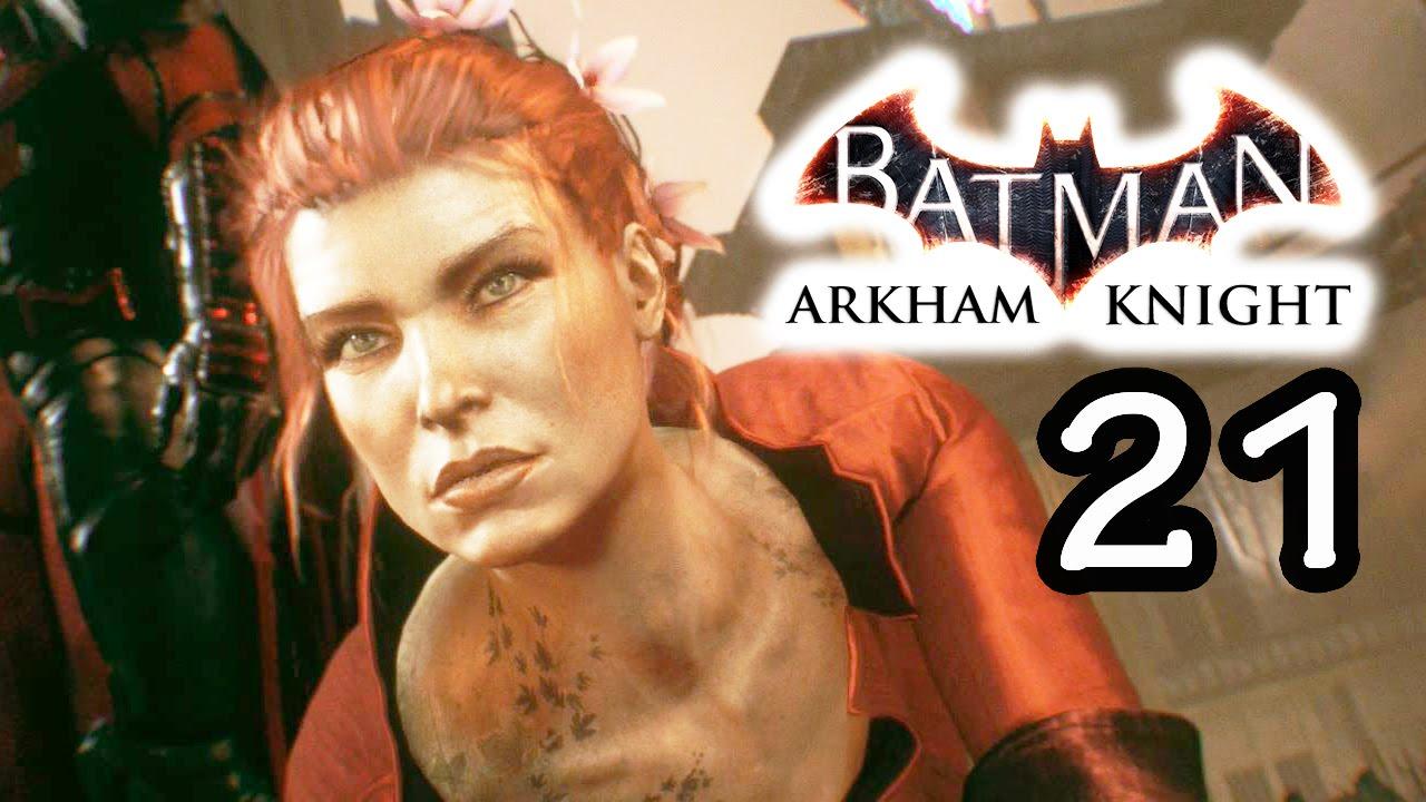 Batman Arkham Knight :Poison Ivy (Part 2) - YouTube