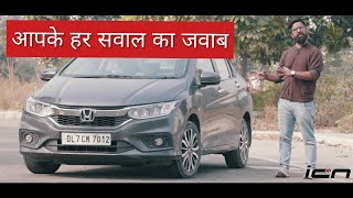 Honda City Long Term Review by Vikas Yogi - Answers to All Your Questions