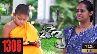 Sidu | Episode 1306 20th August 2021 Thumbnail