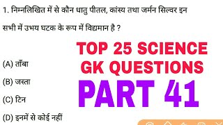geography for competitive exams