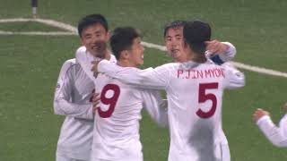 Hang Yuen FC 1-5 4.25 SC (AFC Cup 2018: Group Stage)
