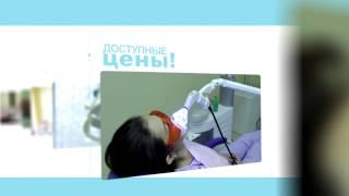 Невероятное предложение в Алматы от стоматологии Стомлайн! Смотреть всем!(, 2014-10-28T11:59:32.000Z)