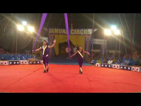 Jamuna Circus