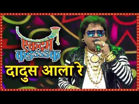 On Star pravah set Chhoti malkin serial