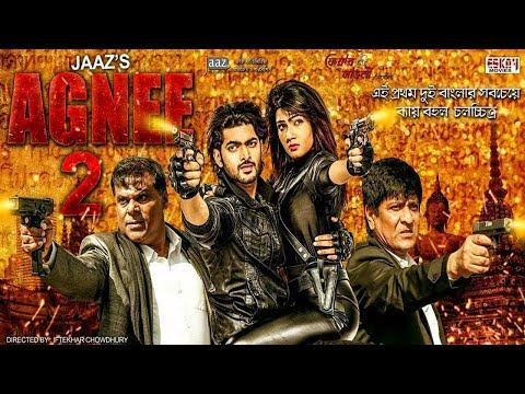 Agnee 2 Theatrical Trailer | Mahiya Mahi |...