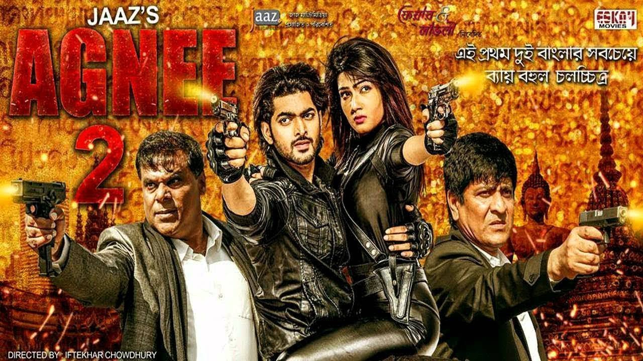 Agnee 2 (2015) Bangladeshi Full Movie Watch Online & Download