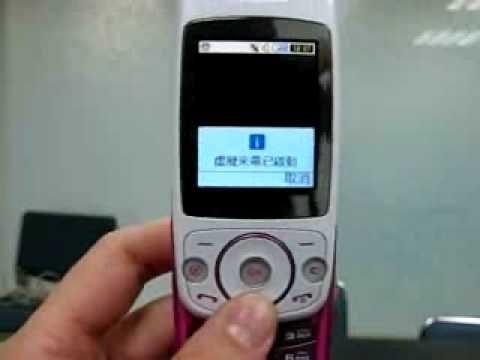 Samsung Tobi(S3030)虛擬來電