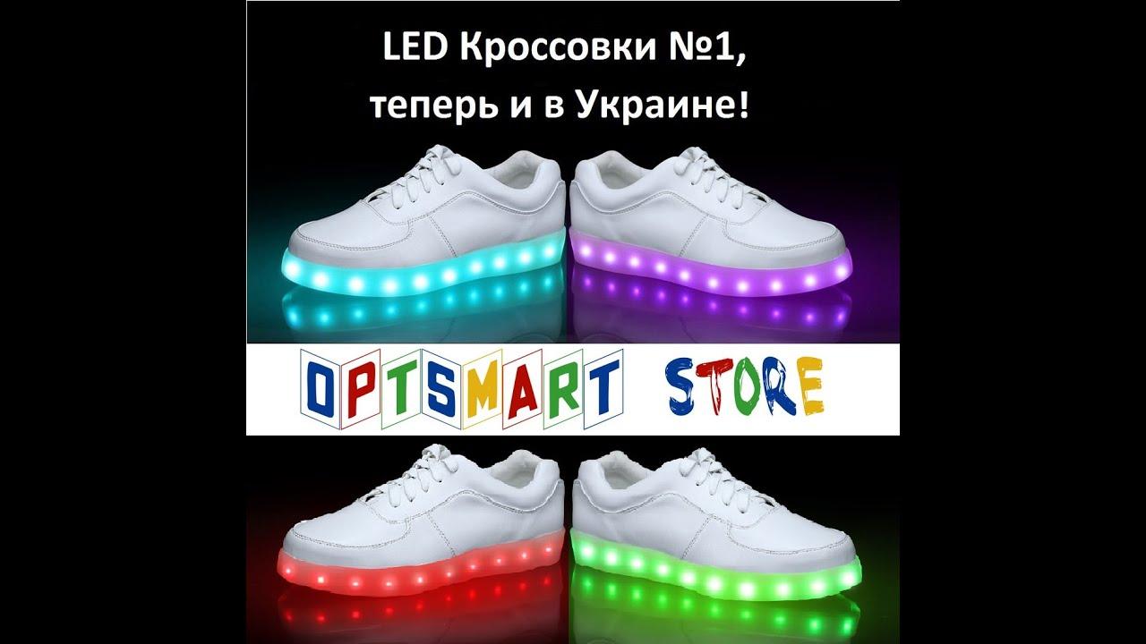 Светящиеся кроссовки с Aliexpress,кроссовки Adidas Superstar .
