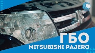 ГБО 4-5 поколения на все виды авто. ГАЗ на авто. ГБО Pride AEB Mitsubishi Pajero. Видеообзоры ГБО .(Цены на установку ГБО: http://kostagas.com.ua/ceny-i-komplek... http://www.forum.kostagas.com.ua/ ГБО 4 5 поколения. Установка на все виды авто..., 2016-03-09T20:49:39.000Z)