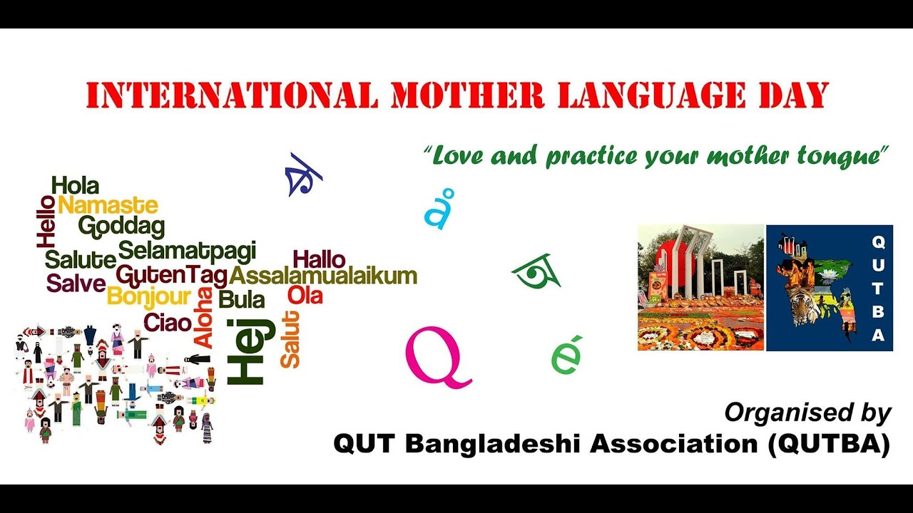 Slikovni rezultat za International Mother Language Day