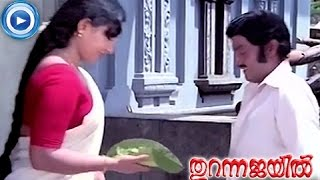 Shaaleena bhaavathil... - Song From - Malayalam Movie Thuranna Jail [HD]