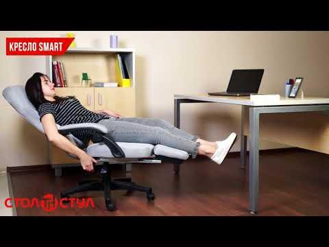 Офисное Кресло Smart. Обзор компьютерного кресла для офиса от Стол и Стул