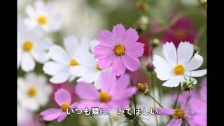 原田悠里 - 人生花ごよみ