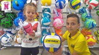 VLOG Готовим пиццу Едем в магазин СПОРТМАСТЕР покупаем мяч Demix ВЛОГ шопинг для детей