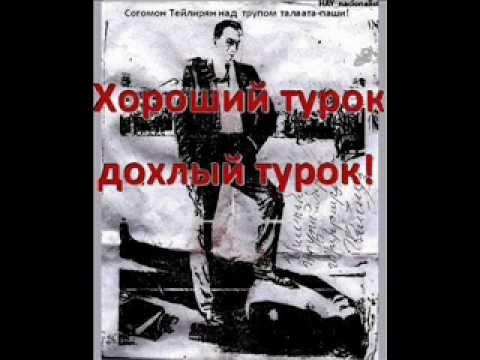 В.Соловьёв Что такое Хачик
